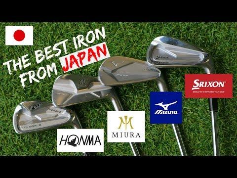 THE BEST IRONS OUT OF JAPAN – IRON BATTLE – MIURA vs MIZUNO vs SRIXON vs HONMA
