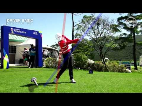 How to hit a golf ball, like the pros!