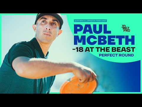 Paul McBeth shoots 18 under par AGAIN!