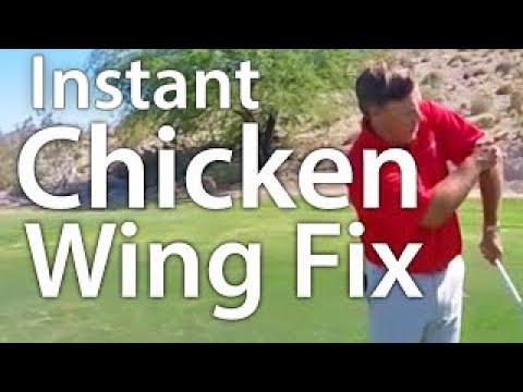 Golf Tip – Instant Chicken Wing Fix