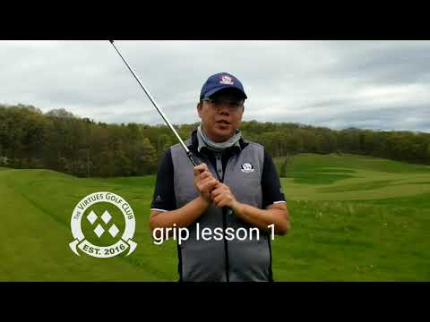 Virtues Junior Golf Wednesday – Week One Grip