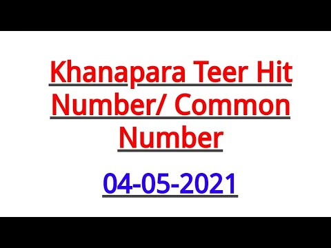 KHANAPARA TEER FR SR OPEN POST DIRECT RESULT